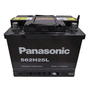 Panasonic Car Battery For Camry Hybrid
